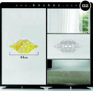 Dekoratif Monilya Pleksi Ayna G2