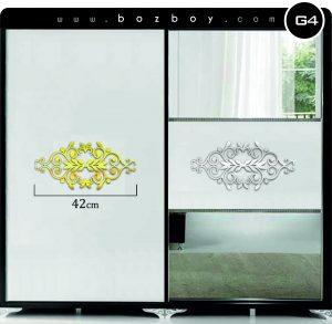 Dekoratif Mobilya Pleksi Ayna G4