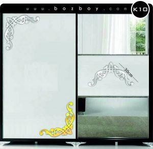 Dekoratif Pleksi Ayna Mobilya K10