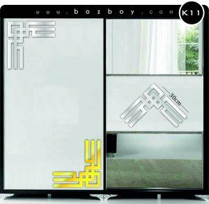 Dekoratif Pleksi Ayna Mobilya K11