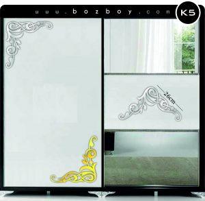 Dekoratif Pleksi Ayna Mobilya K5