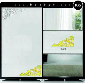 Dekoratif Pleksi Ayna Mobilya K6